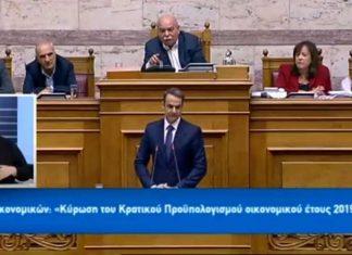 Βουλή: Τσακωμός Βούτση - Μητσοτάκη
