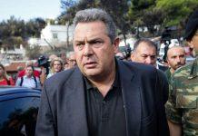 Μήνυμα Καμμένου στη πΓΔΜ από τα ελληνοσκοπιανά σύνορα
