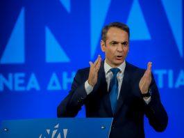 Νέα Δημοκρατία: Οι τελευταίες στοχεύσεις πριν τις κάλπες