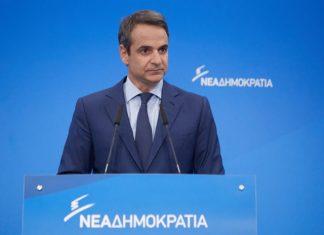 Μητσοτάκης: Εφόσον ηττηθεί στις ευρωεκλογές ο κ. Τσίπρας πρέπει να παραιτηθεί