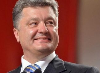 ΟΥΚΡΑΝΙΑ: Ο Ποροσένκο άρει τον στρατιωτικό νόμο