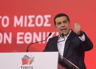 Εκλογές 2019-ΣΥΡΙΖΑ: Τα πρώτα ονόματα για τα ψηφοδέλτια
