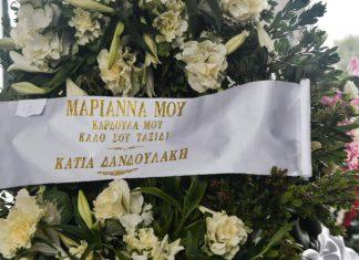 Το τελευταίο αντίο στη Μαριάννα Τόλη