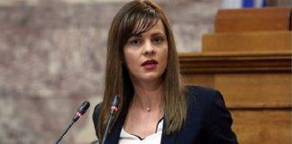 Αχτσιόγλου: Σε περικοπές συντάξεων θα προχωρήσει το 2020 η κυβέρνηση