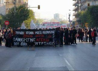 Αθήνα: Κλειστό το κέντρο - Ξεκίνησαν οι εκδηλώσεις μνήμης για τον Αλέξανδρο Γρηγορόπουλο