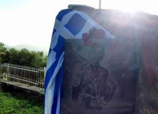 Αλβανοί βανδάλισαν μνημείο & έσκισαν την Ελληνική σημαία σε χωριό της Β. Ηπείρου