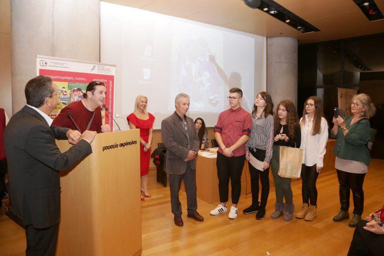 Ξάνθη: Διάκριση του 2ου ΓΕΛσε διεθνή μαθητικό διαγωνισμό