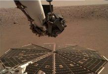 Πλανήτης Άρης: Το Curiosity εντόπισε αυξομειώσεις οξυγόνου!