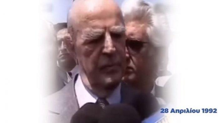 Οι ΑΝΕΛ έβγαλαν και το δεύτερο σποτ για την Μακεδονία με το δάκρυ του Κωνσταντίνου Καραμανλή (Βίντεο)