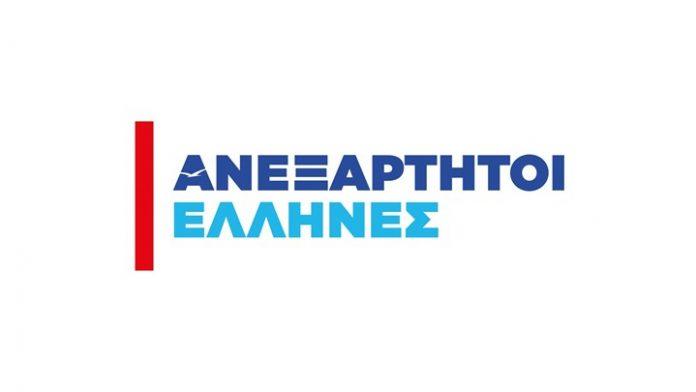 ΑΝΕΛ: Το νέο σποτ - Ο ''Thanassis'' θα βγάλει και δόντια...