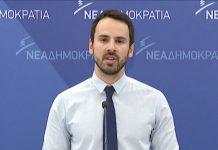 Ρωμανός: Ο ΣΥΡΙΖΑ ταυτίζεται με παραβατικές συμπεριφορές