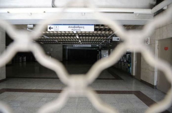 Μετρό: Πεντάωρη στάση εργασίας την Τρίτη