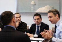 ΝΔ: Θετικά αντιμετωπίζει την πρόταση για δημιουργία εποπτευόμενων χώρων για τους χρήστες ναρκωτικών