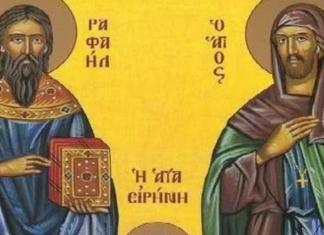 Το Θαύμα των Αγίων Ραφαήλ, Νικολάου και Ειρήνης: «Πέθανα και με γύρισε πίσω»
