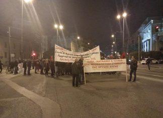 Κλειστό το κέντρο της Αθήνας λόγω συγκεντρώσεων