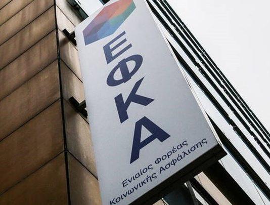 """ΕΦΚΑ: """"Μαύρη τρύπα"""" 250 εκατομμυρίων ευρώ"""