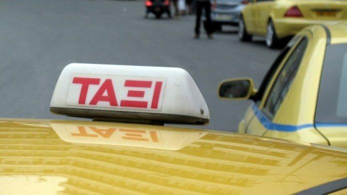 Ταξί: Μπλόκαρε το λογισμικό και δημιουργήθηκε πρόβλημα με χιλιάδες ταξίμετρα