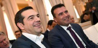 """Τσίπρας παραλαμβάνοντας το βραβείο «EWALD VON KLEIST»: """"Βάζουμε τα θεμέλια για το μέλλον των δύο λαών μας..."""""""