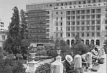Οι λούστροι της παλιάς Αθήνας