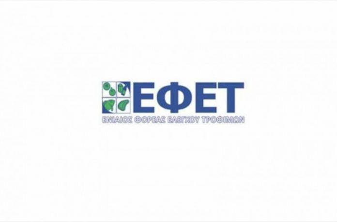 e3f1ecd79c1 Έκτακτη ειδοποίηση από τον ΕΦΕΤ: Γονείς δώστε μεγάλη προσοχή ...