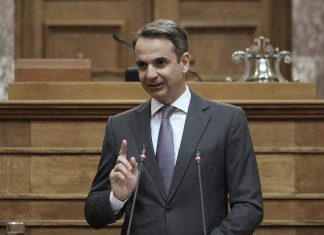 Μητσοτάκης στην ΚΟ της ΝΔ: Δεν αντιλαμβάνονται ότι αυτή η κυβέρνηση δεν παρεμβαίνει στα καθήκοντα της Βουλής και της Δικαιοσύνης
