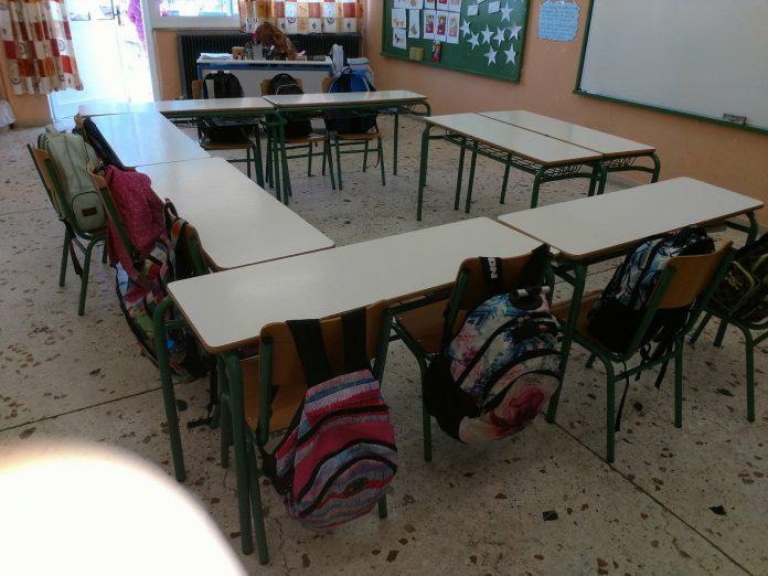 Βόλος: Μαθητής λιποθύμησε από ναρκωτικά στις τουαλέτες σχολείου