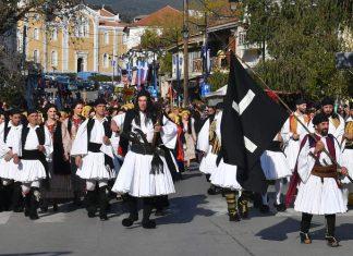 Καλαμάτα: Με το «Μακεδονία Ξακουστή» έκλεισε η παρέλαση