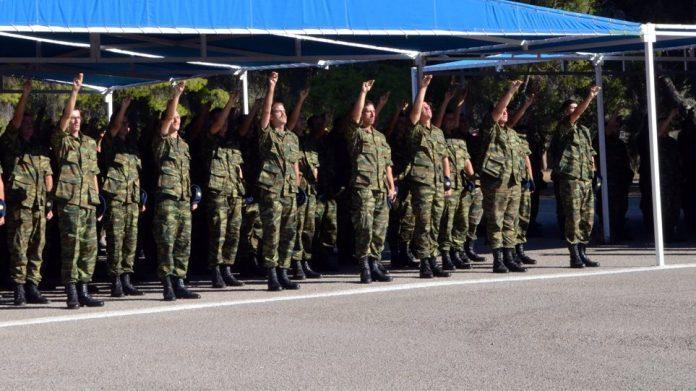 Αναβάλλεται για τον Ιούνιο η κατάταξη των στρατευσίμων της Γ' ΕΣΣΟ