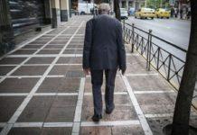 Πόσα κερδίζουν οι συνταξιούχοι που εργάζονται