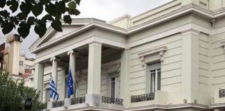 Συγκαλείται αύριο Τρίτη το Εθνικό Συμβούλιο Εξωτερικής Πολιτικής