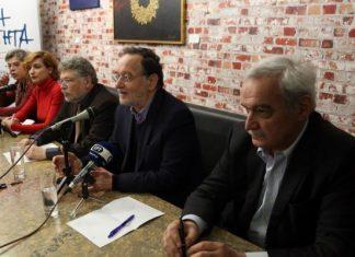 Η Λαϊκή Ενότητα παρουσίασε το ψηφοδέλτιο για τις ευρωεκλογές