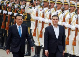 Τσίπρας: Κρίσιμο παγκόσμιο διακύβευμα ο νέος «Δρόμος του Μεταξιού»