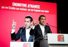 Τσίπρας: Ο Μητσοτάκης δεν υπόσχεται, απειλεί την ελληνική κοινωνία