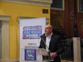 Στη Ρηγίλλης η κεντρική ομιλία του Βουλγαράκη