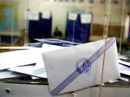 Οκτώ απαντήσεις ενόψει Ευρωεκλογών και Δημοτικών εκλογών
