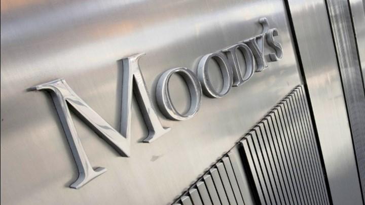 Πώς Βλέπει τις ελληνικές τράπεζες η Moody's