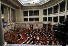 Βουλή: Συζήτηση σε επίπεδο αρχηγών την Πέμπτη