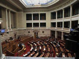 Βουλή: Ερώτηση 55 βουλευτών του ΣΥΡΙΖΑ για την στήριξη των καλλιτεχνών