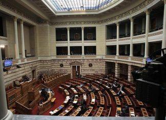 Βουλή: Κατατέθηκε το νομοσχέδιο για τις συναθροίσεις