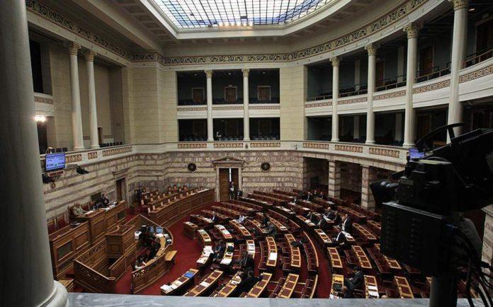 Βουλή: Ευρύτατη συναίνεση για αλλαγές στο άρθρο περί ευθύνης υπουργών