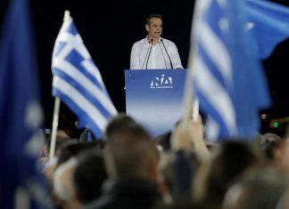 Μητσοτάκης: Η Ελλάδα θα γίνει μπλε το βράδυ της Κυριακής