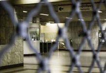 Χωρίς Μετρό, Ηλεκτρικό και Τραμ την Πέμπτη
