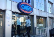 ΟΑΕΔ: Επιδότηση έως και 12.000 ευρώ για ένα χρόνο σε 10.000 ανέργους