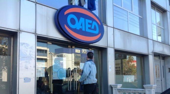 ΟΑΕΔ: Εκπαιδευτικό επίδομα 2.000 ευρώ - Ποιοι είναι οι δικαιούχοι