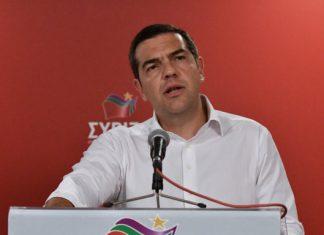 Τσίπρας: Αίτημα για προ ημερησίας συζήτηση για αδιαφάνεια κι αντιδημοκρατικές πρακτικές