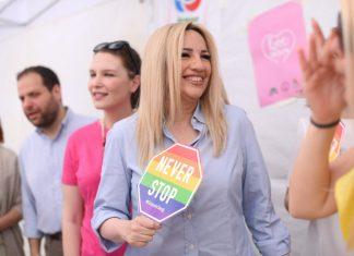 Γεννηματά: Το Athens Pride είναι σημείο αναφοράς για τη ΛΟΑΤΚΙ κοινότητα