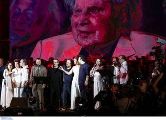 Μίκης Θεοδωράκης: Ρίγη συγκίνησης στο Καλλιμάρμαρο