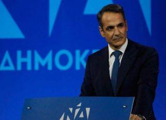 ΔΕΘ: Ο Μητσοτάκης θα ανακοινώσει μείωση στις φορολογικές κλίμακες