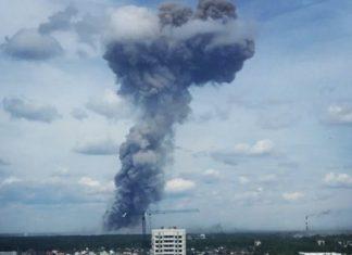 ΡΩΣΙΑ: Εκρήξεις σε εργοστάσιο παραγωγής εκρηκτικών - Τουλάχιστον 19 τραυματίες