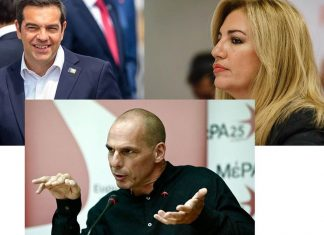Εθνικές Εκλογές 2019: Συνωστισμός στην Κρήτη! - Τρεις πολιτικοί αρχηγοί μαζί